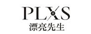 广州潮体服饰有限公司